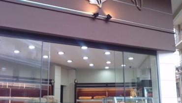 Ανακατασκευή αρτοποιείου στο κέντρο των Ιωαννίνων