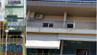 Ανακατασκευή διαμερίσματος στην οδό Μητροπόλεως και Αβέρωφ